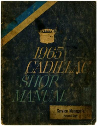 1965 used cadillac workshop manual rh repairmanual com 2007 cadillac srx service manual cadillac srx service manual