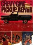 1978 Chevrolet GMC Pick-Up Repair Manual