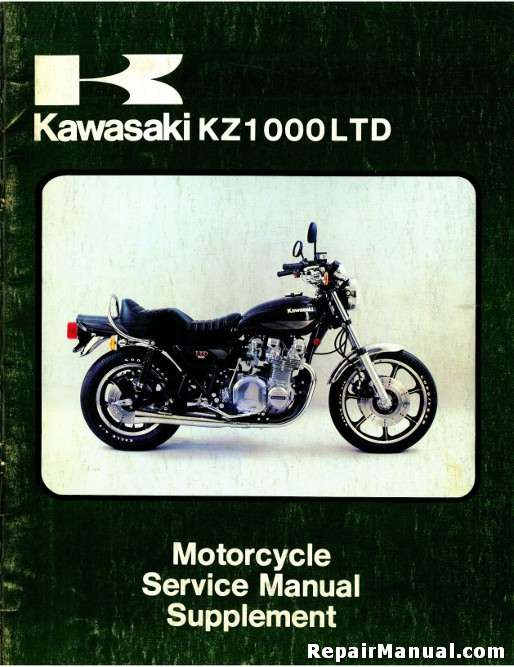 Motorcycle Service Manual Supplement