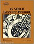 1983-yamaha-xv500k-virago-motorcycle-service-manual_001
