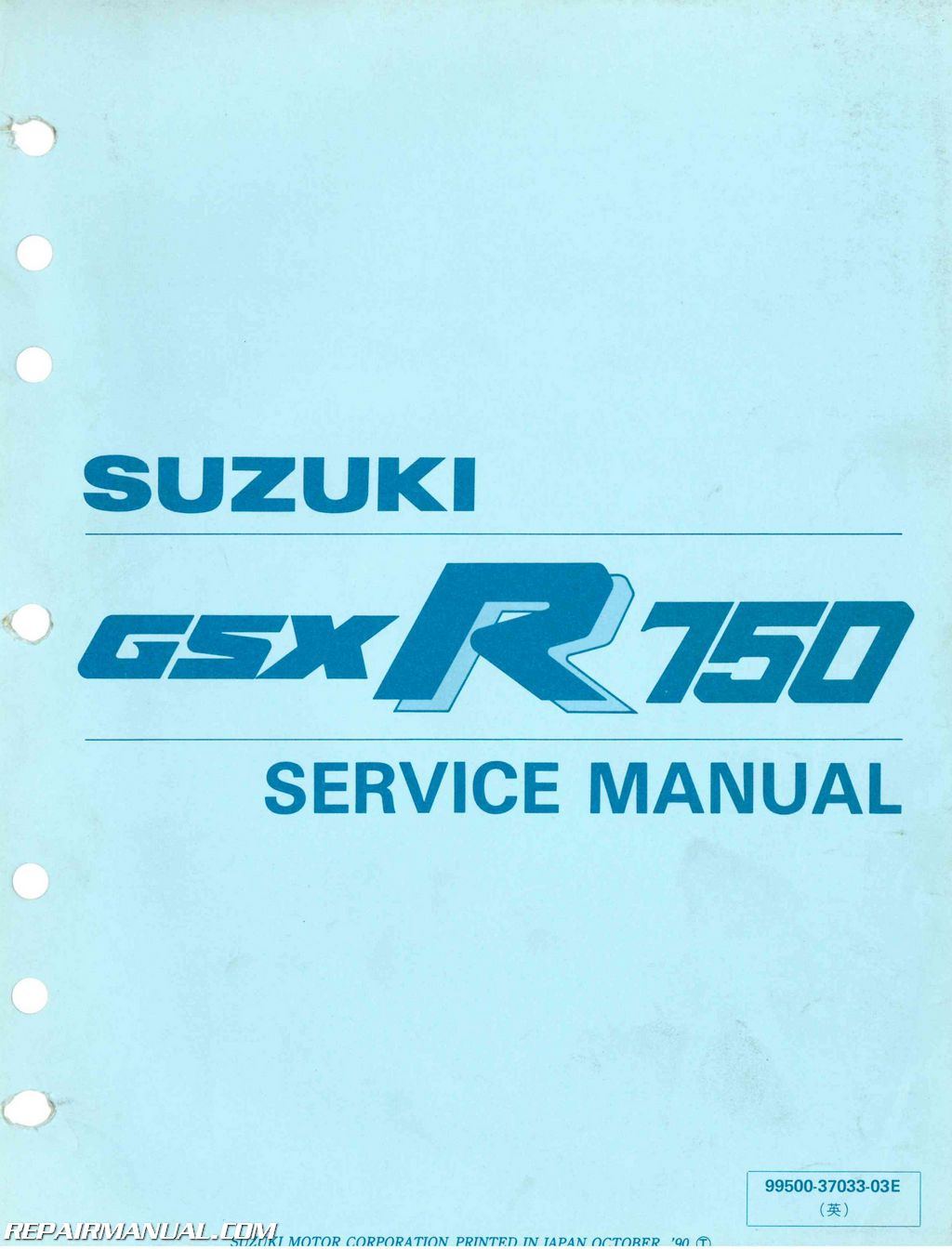 1986 1990 suzuki gsxr750 motorcycle service manual rh repairmanual com 2006 gsxr 750 service manual suzuki gsx 750 workshop manual