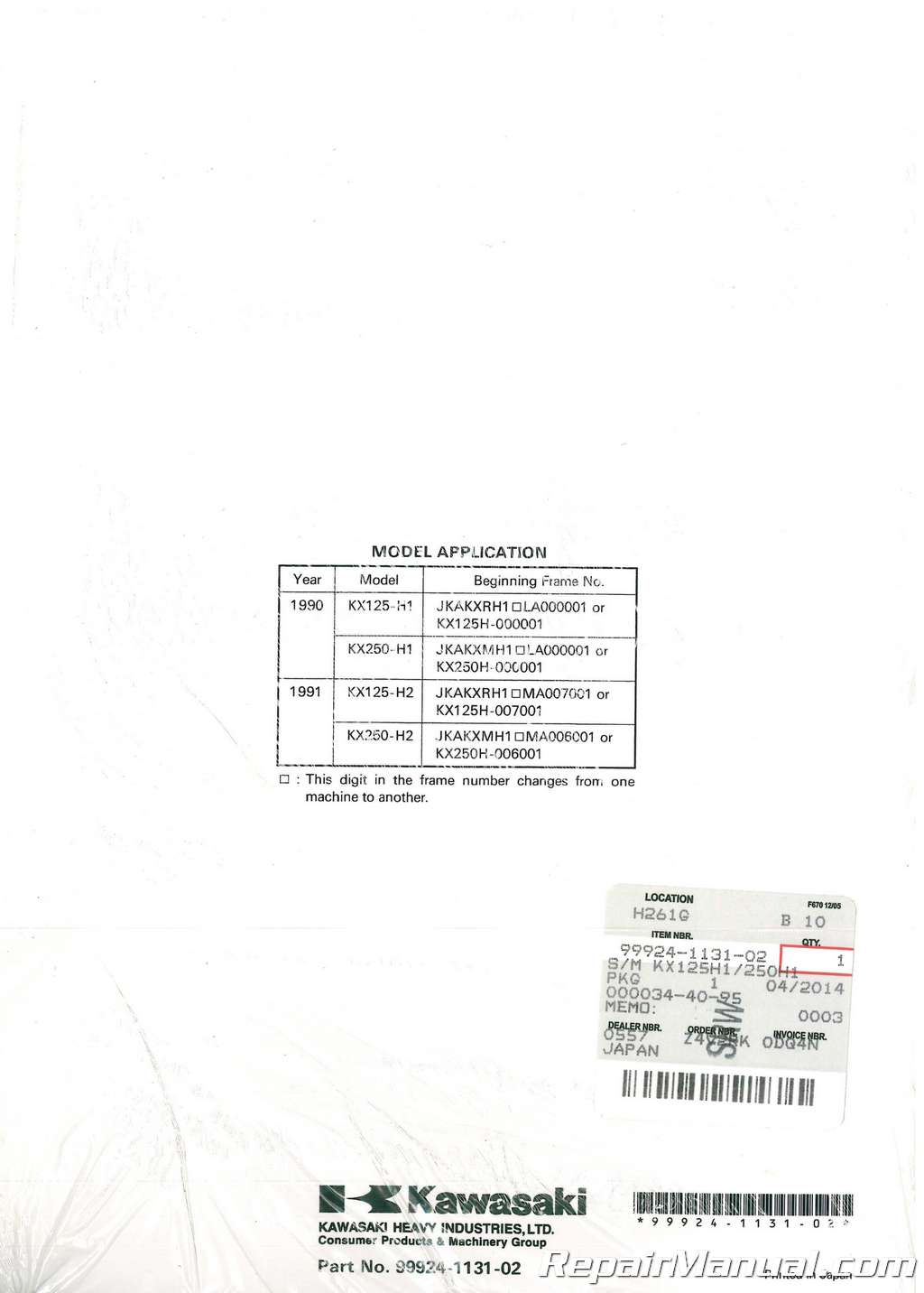 1990 1991 kawasaki kx125h1 kx250h1 service manual 99924 1131 02 ebay. Black Bedroom Furniture Sets. Home Design Ideas