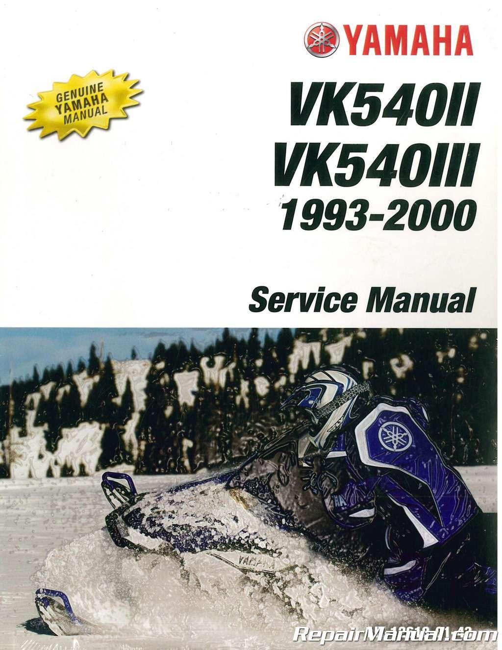 2020 VK540 - Yamaha Motor Canada
