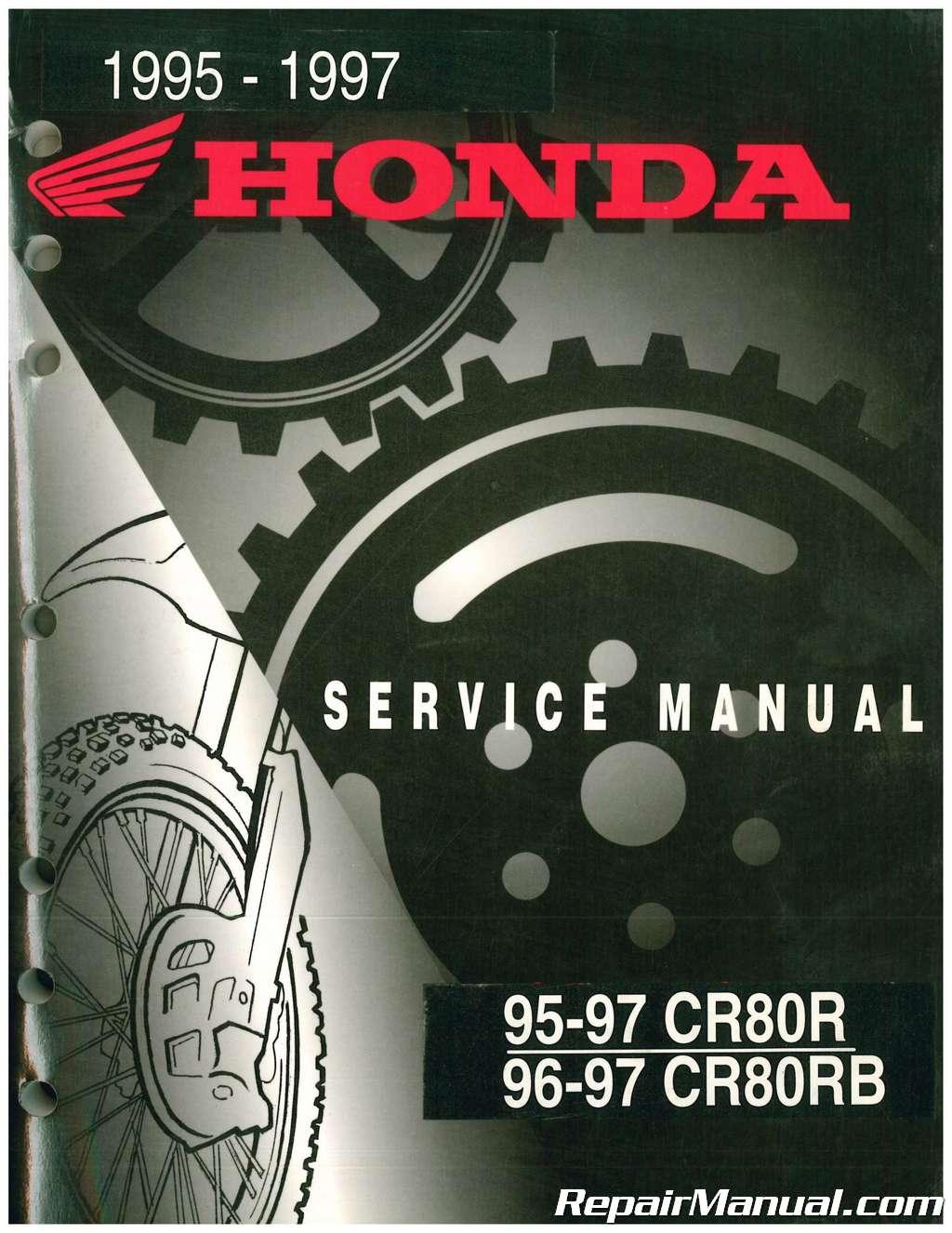 Used 1995