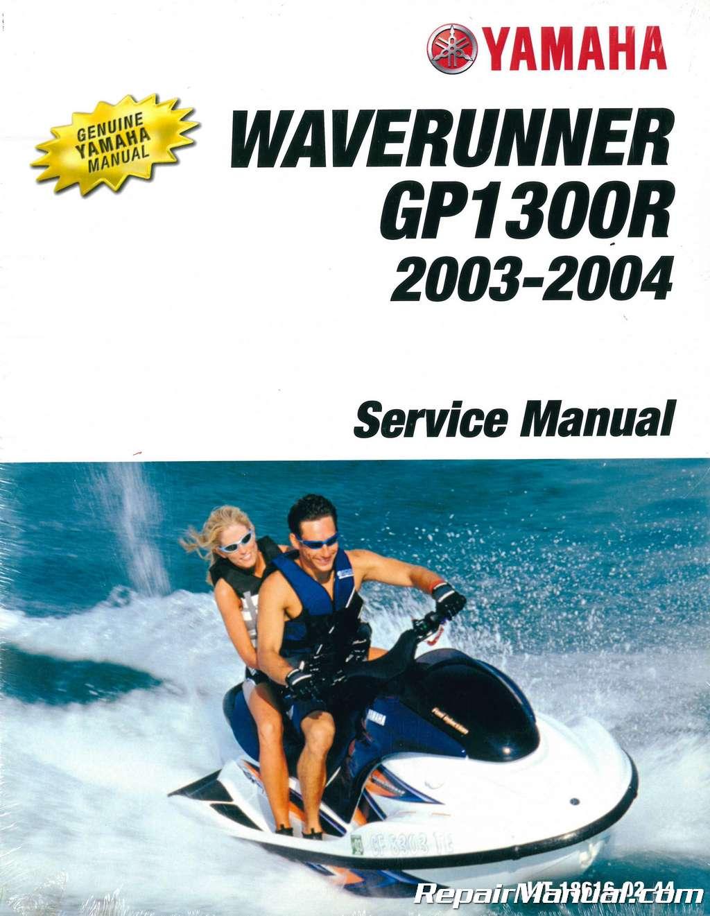 2003 2004 Yamaha Gp1300r Waverunner Service Manual border=