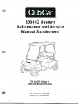 2003 Club Car IQ System Maintenance And Service Manual Supplement
