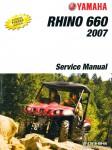 2004 - 2007 Yamaha YXR660F Rhino Side X Side Service Manual