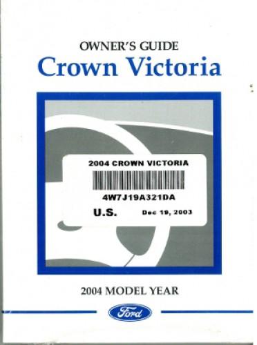 2003 crown victoria repair manual