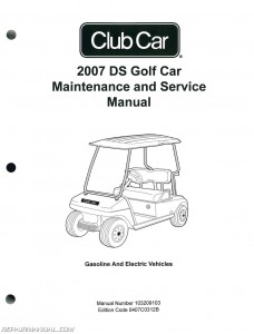 2007 club car ds golf car gas and electric golf cart for Electric golf cart motor repair