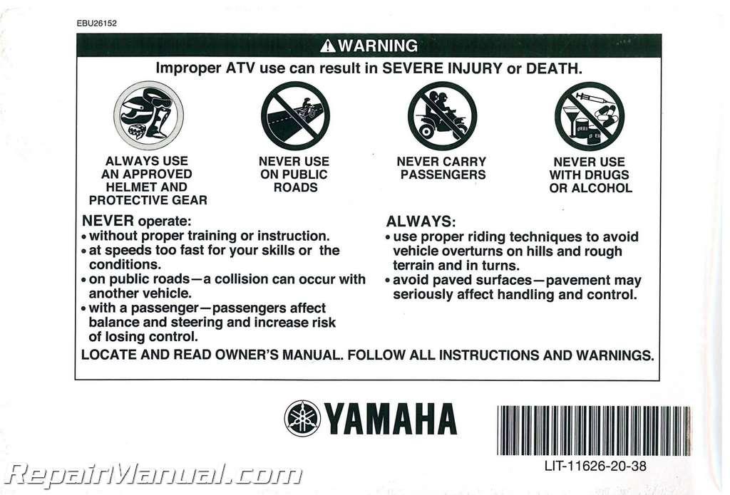 Yamaha Fxb Owners Manual