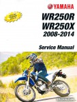 2008-2014 Yamaha WR250R Service Manual