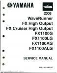 2008 Yamaha FX1100 Wave Runner Service Manual_001