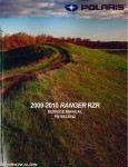 2009-2010 Polaris Ranger RZR S 800 Service Manual