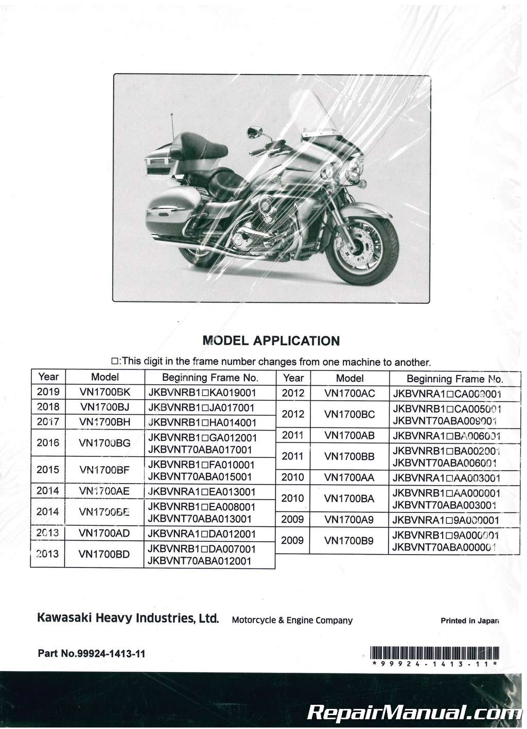 yamaha br250 2007 repair service manual