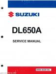 2012 - 2014 Suzuki DL650A Service Manual