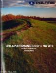 2014 Polaris Sportsman 570 EFI HD UTE Service Manual