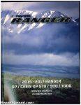 2015-2016-2017-polaris-ranger-xp-crew-xp570-900-1000-side-by-side-service-manual_001