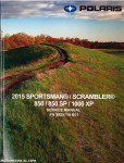 2015 Polaris 850 850 SP 1000XP Sportsman Scrambler Service Manual