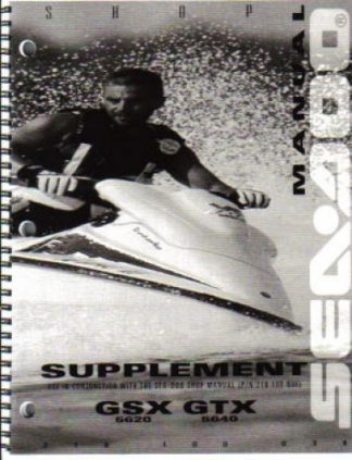 Official Sea Doo Factory Service Manual Supplement
