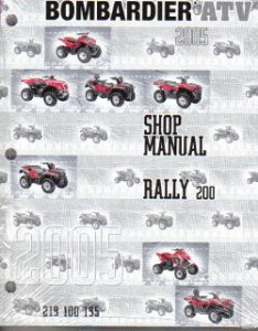 2005 Bombardier Rally Service Manual border=