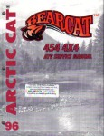 Official 1996 Arctic Cat Bearcat 454 Factory Service Manual