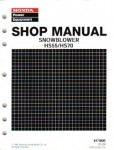 Official Honda HS55K0 And HS70 Snowblower Factory Shop Manual