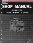 Official Honda EM500 And EM600 Generator Shop Manual