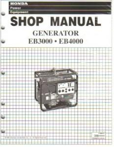 honda eb  eb generator shop manual