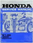 Official 1991-2000 Honda CB250 Nighthawk Factory Service Manual
