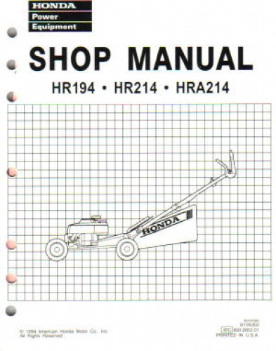 Honda Hr194 Hr214 Hra194 And Hra214 Lawn Mower Shop Manual