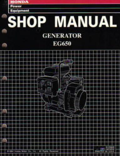 official honda eg650 generator shop manual