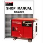 Official Honda EX2200 Generator Shop Manual