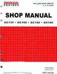 Official Honda GC135 GC160 GC190 GS190 Engine Factory Shop Manual