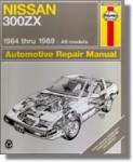 Haynes Nissan 300ZX 1984-1989 Auto Repair Manual