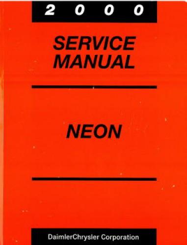 Used 2000 Dodge Neon Service Manual
