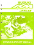 Used 2004 Suzuki RM250 Factory Service Manual