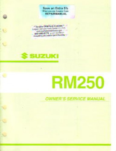 2003 suzuki rm250 motorcycle service manual. Black Bedroom Furniture Sets. Home Design Ideas