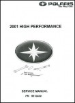 Official 2001 Polaris High Performance Snowmobile Service Manual