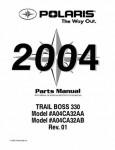 Official 2004 Polaris TRAIL BOSS 330 Factory Parts Manual