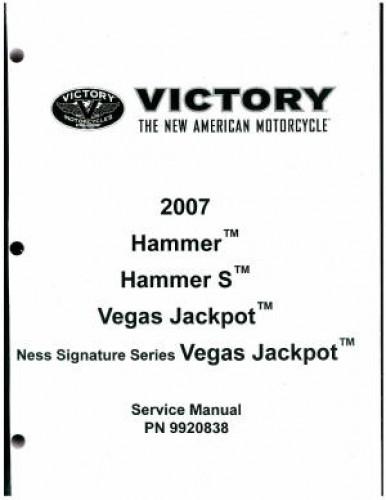 2007 victory jackpot service manual