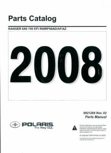 2008 polaris ranger 6x6 700 efi parts manual