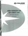 Official 2009 Polaris Ranger 4x4 6X6 700 EFI Crew Factory Service Manual