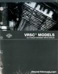 Official 2012 Harley Davidson VRSC V-Rod Parts Manual
