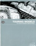 Official 2010 Harley Davidson Touring Service Manual ABS Also Covered