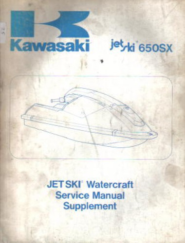 99924 1087 51t used 1987 kawasaki 650sx jet ski js650 a 1 service manual supplement