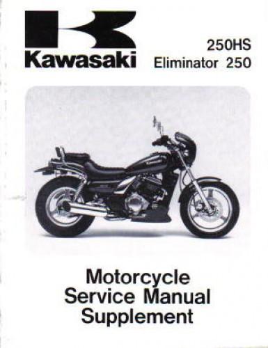 used 1988 1992 kawasaki el 250 eliminator service manual supplement rh repairmanual com suzuki motorcycle factory service manuals honda motorcycle factory service manual