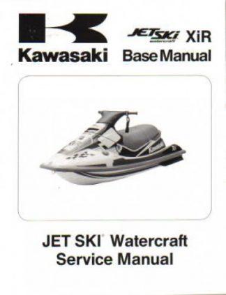 Used Official 1994 Kawasaki JH750D1 JetSkiXiR Factory Service Manual Supplement