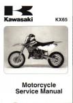 Official 2000-2008 Kawasaki KX65 Factory Service Manual