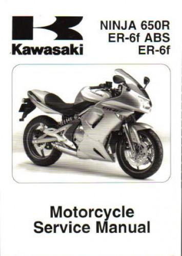 2006 2008 kawasaki ninja 650r ex650a motorcycle service manual rh repairmanual com kawasaki 650r service manual ninja 650r service manual 2009