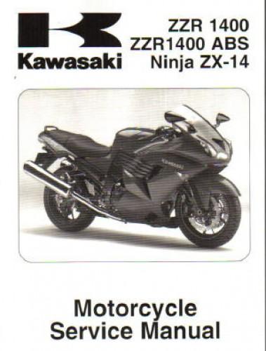 kawasaki zzr1400 2008 factory service repair manual